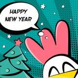 Illustrationen för det nya året med hanen, trädet och text fördunklar royaltyfri illustrationer
