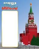 Illustrationen för Moskva Kremlin.Banner.Vector Stock Illustrationer