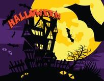 Illustrationen für Halloween, das große Haus und den Mond lizenzfreie stockfotografie
