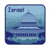 Illustrationen med helgedom begraver i Israel stock illustrationer
