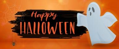 Illustrationl effrayant de Halloween Photos stock