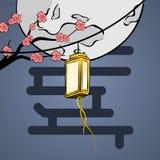 Illustrationlykta och måne av mitt- bakgrund för vektor för höstfestivallykta stock illustrationer
