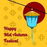 Illustrationmåne med lyktan av den lyckliga mitt- höstfestivalen royaltyfri illustrationer