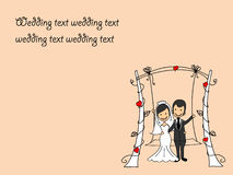 Illustrations de mariage, vecteur illustration libre de droits