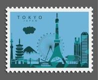 Stamp of Tokyo Japan. Illustrations of elements and landmarks of Tokyo. Vector elements royalty free illustration