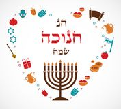 Illustrations of famous symbols for the Jewish Holiday Hanukkah. happy hannukah in hebrew Stock Photo