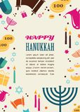 Illustrations of famous symbols for the Jewish Holiday Hanukkah Royalty Free Stock Photography
