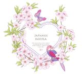 Illustrations with Japanese blossom pink sakura and birds with p Royalty Free Stock Image