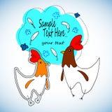 Illustrationsvektorkindervogelei der Hühnerkarikaturhenne tierisches nettes Stockfoto