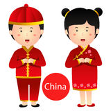 Illustrator of China Boy and Girl vector isolated on white background Stock Photography