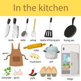 Illustrator of in the kitchen Stock Photography