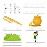 Illustrator of Worksheet for children h font. For education royalty free illustration