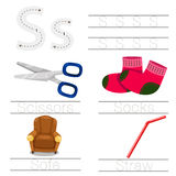 Illustrator of Worksheet for children s font. For education royalty free illustration