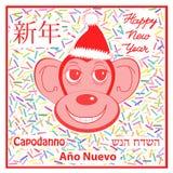 Illustrazione alla moda di una scimmia come simbolo del nuovo anno Fotografia Stock Libera da Diritti