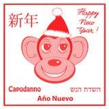 Illustrazione alla moda di una scimmia come simbolo del nuovo anno sopra Fotografia Stock Libera da Diritti