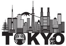 Illustrazione in bianco e nero di vettore del testo dell'orizzonte della città di Tokyo Immagine Stock