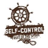Illustrazione biblica Iscrizione cristiana Frutta dello spirito - autocontrollo 5:23 di Galatians illustrazione vettoriale