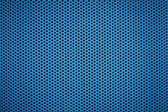 Illustrazione blu del fondo dell'estratto del metallo Fotografia Stock Libera da Diritti