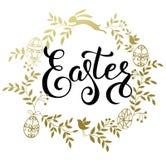 Illustrazione calligrafica scritta a mano di vettore di Pasqua con dorato Fotografia Stock