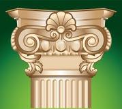 Illustrazione capitale superiore di vettore della colonna del Sandy Immagine Stock Libera da Diritti