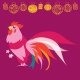 Illustrazione cinese del gallo di rosa del nuovo anno di vettore con le lanterne illustrazione di stock