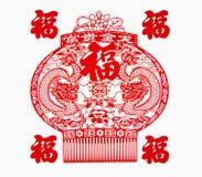 Illustrazione cinese della lanterna con i draghi e Lucky Symbols Fotografie Stock Libere da Diritti
