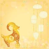 Illustrazione cinese delle pecore del CNY dell'oro Fotografia Stock