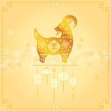 Illustrazione cinese delle pecore del CNY dell'oro Fotografie Stock Libere da Diritti