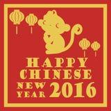 Illustrazione cinese felice della carta del nuovo anno 2016 Fotografie Stock