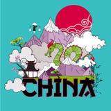 Illustrazione cultura della Cina, Asia Immagine Stock Libera da Diritti