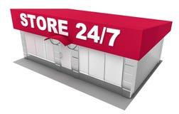 illustrazione 3D del deposito isolata su bianco Immagini Stock