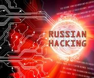 Illustrazione d'incisione russa di allarme di attacco di elezione 2d illustrazione vettoriale