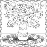Illustrazione decorativa decorativa dei fiori degli elementi della pagina di coloritura Fotografia Stock Libera da Diritti