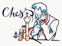 Illustrazione dei giocatori di scacchi illustrazione vettoriale