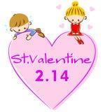Illustrazione del biglietto di S. Valentino Immagine Stock Libera da Diritti