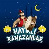 Illustrazione del carattere di Ramadan Drummer Fotografie Stock Libere da Diritti