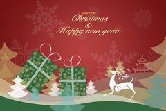 Illustrazione del fondo del buon anno & di Buon Natale immagini stock