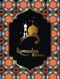Illustrazione del fondo di Ramadan Kareem della moschea Fotografia Stock
