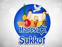 Illustrazione del fondo ebreo di sukkot di festa illustrazione vettoriale