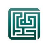 Illustrazione del labirinto illustrazione di stock