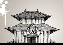 Illustrazione del Pagoda Fotografie Stock