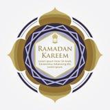 Illustrazione del Ramadan Fotografie Stock Libere da Diritti