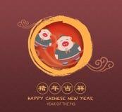 Illustrazione del saluto cinese del nuovo anno del fondo del buon anno fotografia stock libera da diritti