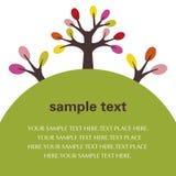 Illustrazione del testo dell'albero Fotografie Stock Libere da Diritti