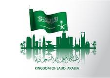 Illustrazione della bandiera dell'Arabia Saudita per festa nazionale il 23 settembre Fotografia Stock Libera da Diritti