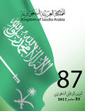 Illustrazione della bandiera dell'Arabia Saudita per festa nazionale il 23 settembre Immagini Stock