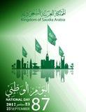 Illustrazione della bandiera dell'Arabia Saudita per festa nazionale il 23 settembre Fotografia Stock