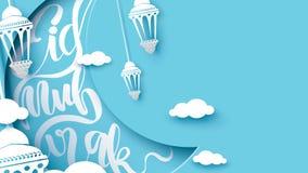 Illustrazione della cartolina d'auguri di Eid Mubarak, kareem del Ramadan, desiderante per il festival islamico per l'insegna, fo royalty illustrazione gratis