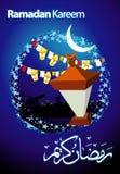 Illustrazione della cartolina d'auguri di Ramadan Immagini Stock Libere da Diritti