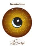 Illustrazione della cartolina d'auguri di Ramadan Fotografie Stock Libere da Diritti